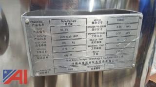Distillery Buffering Tank