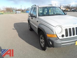 2006 Jeep Liberty SUV