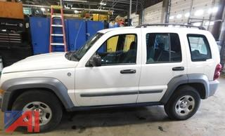 (#506) 2005 Jeep Liberty Rocky Mountain Edition SUV