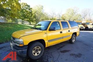 2005 Chevrolet 1500 Suburban
