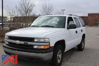 2005 Chevrolet Tahoe SUV/Police Vehicle